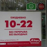 Photo taken at М.Видео by Dmitryi K. on 6/10/2012
