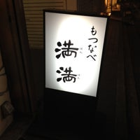 Photo taken at 満満 by Akihiko Y. on 4/8/2012
