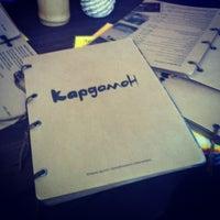 8/17/2012에 Mihail J.님이 Кофейня «Кардамон» и лавка «Коллекция Пустяков»에서 찍은 사진