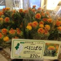 Photo taken at Oishii Yamagata Plaza by anizo s. on 7/15/2012