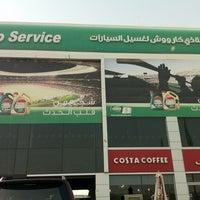Photo taken at The Car Wash ذا كار ووش by Hanan . on 6/9/2012