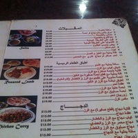 Photo taken at Yemen Cafe by Mahmood on 8/12/2012