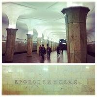 Photo taken at metro Kropotkinskaya by Masha B. on 5/5/2012