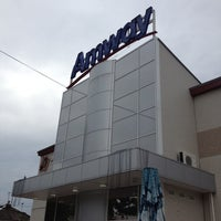 Photo taken at Amway by Танита 김 영 옥 on 6/30/2012