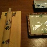 Photo taken at Kyushu by Gnoe @. on 3/20/2012