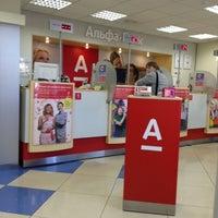 Photo taken at Альфа-Банк by Romka on 5/23/2012