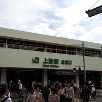 Photo taken at Ueno Station by RYO on 9/6/2012