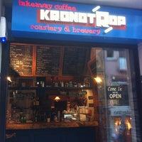 8/16/2012 tarihinde arzu e.ziyaretçi tarafından Kronotrop'de çekilen fotoğraf