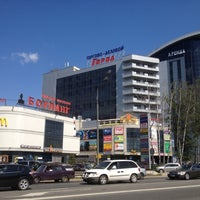 Photo taken at ТРЦ «Городок» by usachev on 7/8/2012