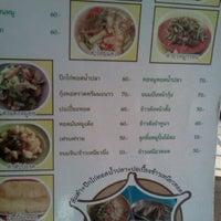 Photo taken at ร้านอาหารฉำฉา by Minholee S. on 3/31/2012