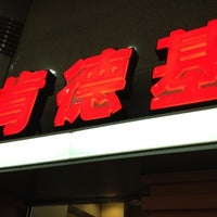Photo taken at KFC by INABA H. on 3/30/2012