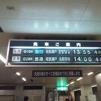 Photo taken at Sakaemachi Station (ST01) by mine i. on 8/19/2012