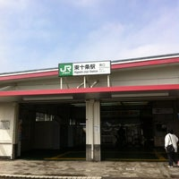 Photo taken at Higashi-Jujo Station by シメ×2 ラ. on 3/6/2012