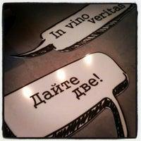 Снимок сделан в Mamma mia! пользователем Елена Б. 7/8/2012