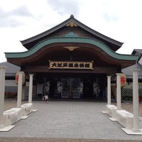 5/4/2012 tarihinde Kazuhiko F.ziyaretçi tarafından Oedo Onsen Monogatari'de çekilen fotoğraf