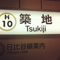 Photo taken at Tsukiji Station (H10) by Totti S. on 4/23/2012