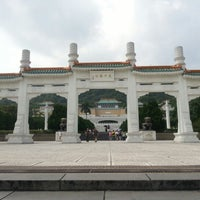 Photo taken at National Palace Museum by Yuri Z. on 8/4/2012