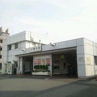 Photo taken at Oku Station by MYAKEN on 6/24/2012