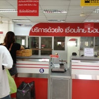 Photo taken at Khon Kaen Post Office by Siriluck H. on 6/4/2012