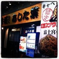 Photo taken at あした葉 by raochuuu on 5/6/2012