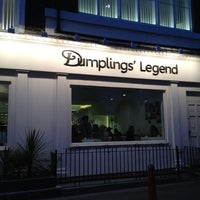 Photo taken at Dumplings' Legend by Alejandro B. on 8/3/2012