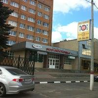 Photo taken at Podolsk by MarIna S. on 8/21/2012