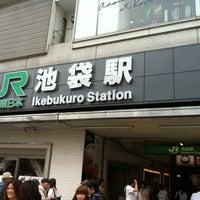 Photo taken at Ikebukuro Station by Sho S. on 7/24/2012