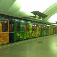 Photo taken at Площадь Мужества by Сергей С. on 5/16/2012