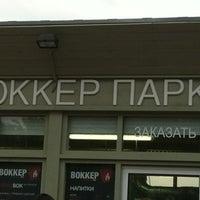 Снимок сделан в Воккер пользователем Denis I. 5/19/2012