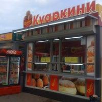 Photo taken at Пончики by Yana M. on 9/6/2012