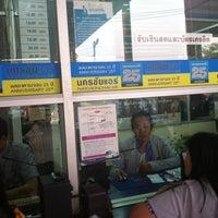 Photo taken at Nakhonchai Air Bus Terminal by sunney N. on 2/23/2012