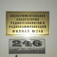 Photo taken at Эксперементальная лаборатория радиотехнологий и радиокоммуникаций by Ришат Х. on 8/4/2012