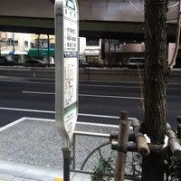 Photo taken at 清水町 バス停 by @ 通. on 2/13/2012