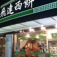 9/12/2012 tarihinde Bruce D.ziyaretçi tarafından Fay Da Bakery'de çekilen fotoğraf