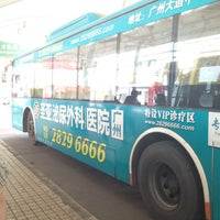 Photo taken at 274 Bus Station by Marina on 7/19/2012