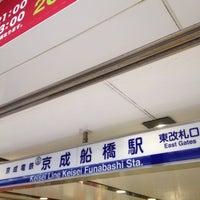 Photo taken at Keisei-Funabashi Station (KS22) by Masaaki K. on 3/26/2012
