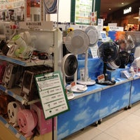 Photo taken at Tokyu Hands by SyuOne on 7/7/2012