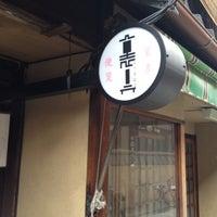 Photo taken at 裏具 by jetosu0505 on 8/29/2012