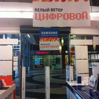 Photo taken at Белый ветер цифровой by Ivan E. on 8/26/2012