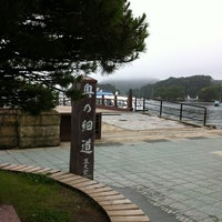 Photo taken at 松島湾遊覧船乗り場 by た ろ. on 6/17/2012