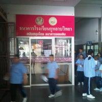 Photo taken at ธนาคารโรงเรียนกุหลาบวิทยา by So ฺ. on 6/7/2012
