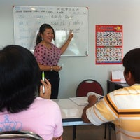 Photo taken at Chinese Language Training Center by Kopi de Phuket โกปี๊ เดอ ภูเก็ต C. on 3/18/2012