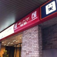 Photo taken at Hankyu Sanban Gai by yskw t. on 4/5/2012