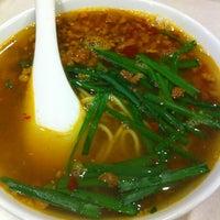 4/15/2012にTamon K.が味仙 今池本店で撮った写真