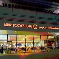 Photo taken at Jarir Bookstore by Norah A. on 9/9/2012