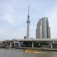 Photo taken at 浅草水上バス乗り場 TOKYO CRUISE by Naohisa N. on 6/23/2012
