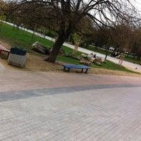 "Снимок сделан в Парк ""Гео Милев"" (Park Geo Milev) пользователем Kiril B. 4/12/2012"