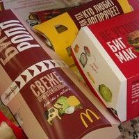 Снимок сделан в McDonald's пользователем Darya D. 5/24/2012