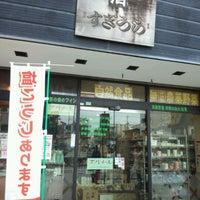 Photo taken at リカーショップすぎうら by Yumiko I. on 3/8/2012