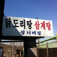 Photo taken at 성너머집 by Lauren P. on 2/12/2012